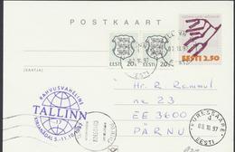 57-922 Estonia Tallinn Letter Week Postcard  07.10.1997  From Post Arrival Postmark - Estonie