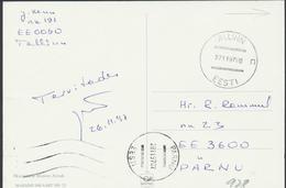 57-928 Estonia FDC Halliste Church 27.11.1997 Mi 312 From Post Arrival Postmark - Estonie