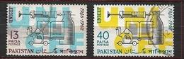 PAKISTAN   1962 The 16th Anniversary Of UNICEF Used Word UNICEF & Book /  Anniversaries And Jubilees | U.N.O. | UNICEF - Briefmarken