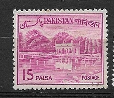 PAKISTAN   1962 Viste Del Paese - Ridisegnato Con Scritta In Bengalese In Alto A Destra, Tipo II Used   Shalimar Gardens - Timbres