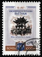 Sowjetunion Scott 2372 Gestempelt (5681) - 1923-1991 USSR