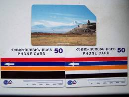 2 Different Urmet Magnetic Cards Cartes Karten From ARMENIA Armenie Armenien Landscape Paysage Landschaft - Armenië