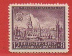 MiNr.92 Xx Deutschland Besetzungsausgaben II. Weltkrieg Generalgouvernement - Besetzungen 1938-45
