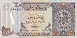 Qatar Monetary Agency, 1 Riyal UNC (1985) - Qatar