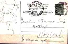 YU Card Subotica ... Ak199 - 1931-1941 Royaume De Yougoslavie