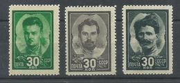 RUSIA   YVERT  928/30   MH  * - 1923-1991 URSS