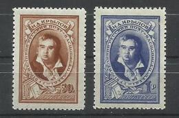 RUSIA   YVERT  945/46   MH  * - 1923-1991 URSS
