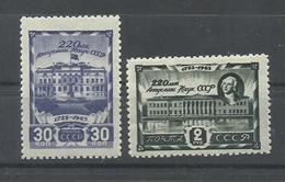 RUSIA   YVERT  983/84   MNH  ** - 1923-1991 URSS