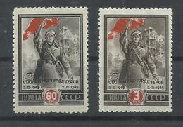 RUSIA   YVERT  1011/12  MH  * - 1923-1991 URSS