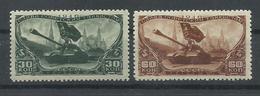 RUSIA   YVERT  1013/14   MH  * - 1923-1991 URSS