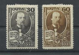 RUSIA   YVERT  1077/78    MH  * - 1923-1991 URSS