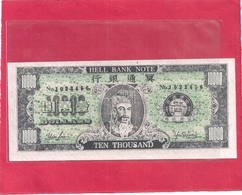 HELL BANK NOTE  - 10.000 $  .  2 SCANES - Autres - Asie