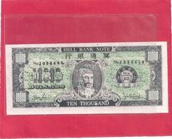 HELL BANK NOTE  - 10.000 $  .  2 SCANES - Billets