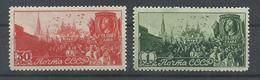 RUSIA   YVERT  1115/16   MH  * - 1923-1991 URSS
