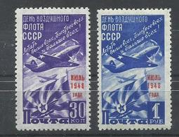 RUSIA   YVERT  1236A/B   MH  * - 1923-1991 URSS