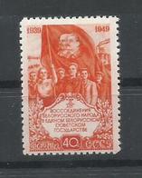 RUSIA   YVERT  1431   MH  * - 1923-1991 URSS