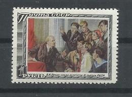 RUSIA   YVERT  1528   MNH  ** - 1923-1991 URSS