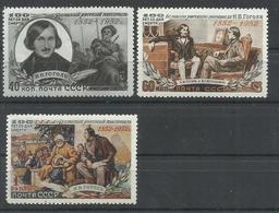 RUSIA   YVERT  1605/7   MH  * - 1923-1991 URSS
