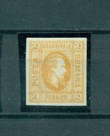 Rumänien, Fürst Cuza, Nr. 11 A Falz * - 1858-1880 Fürstentum Moldau