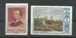 RUSIA   YVERT  1632/33   MH  * - 1923-1991 URSS