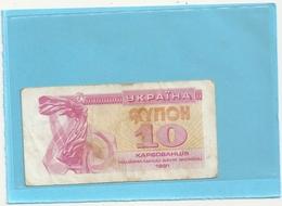 UKRAINIAN NATIONAL BANK - 10 KARBOVANTSIV .  1991 .  .  2 SCANES - Ukraine