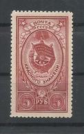 RUSIA   YVERT  1640  MNH  ** - 1923-1991 URSS