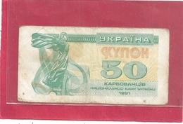 UKRAINIAN NATIONAL BANK - 50 KARBOVANTSIV .  1991 .  .  2 SCANES - Ukraine