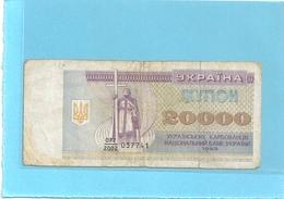 UKRAINIAN NATIONAL BANK - 20.000 KARBOVANTSIV .  1993  .  2 SCANES - Ukraine