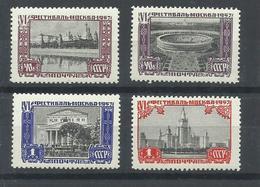 RUSIA   YVERT   1955/58  MH  * - 1923-1991 URSS