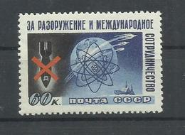 RUSIA   YVERT   2063    MNH  ** - 1923-1991 URSS