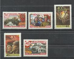 RUSIA   YVERT   2019/23    MNH  ** - 1923-1991 URSS
