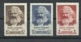 RUSIA   YVERT   2044/46   MH  * - 1923-1991 URSS