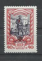 RUSIA   YVERT   2064 MNH  ** - 1923-1991 URSS