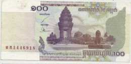 NATIONAL BANK OF CAMBODIA  .  100 RIELS  .  2001  .  2 SCANES - Cambodge