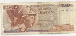 REPUBLIQUE DE GRECE . 100 DRACHMAI .  8-12-1978 . N° 400 882159   .  2 SCANES - Grèce