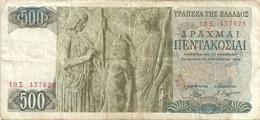 REPUBLIQUE DE GRECE . 500 DRACHMAI .  1-11-1968  . N° 10 ? 437628  . N° ROUGE    .  2 SCANES - Greece