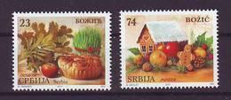 Serbia 2017 Y Religion Christmas MNH - Serbie