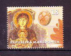 Macedonia 2018 Y Religion Christmas MNH - Macedonia