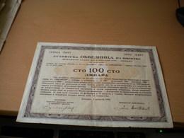 Lutrijska Obveznica Sto Dinara 100 Dinara  Beograd 1943 Lotery - Yugoslavia