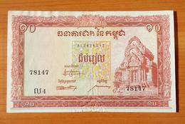 Cambodia 10 Riels 1955 (1) - Cambodge