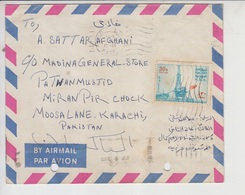 Saudi Arabia Airmail Cover To Pakistan, Stamps, Oil    (A-1079) - Arabie Saoudite