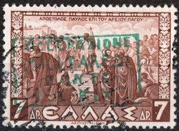 ITALIA, ITALY, TERRITORI OCCUPATI, ZANTE, ISOLE IONIE, 1941, FRANCOBOLLO USATO, Mi 14, Un 14, Sass 14 - 9. Occupazione 2a Guerra (Italia)