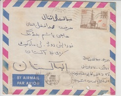 Saudi Arabia Airmail Cover To Pakistan, Stamps, Oil    (A-1081) - Arabie Saoudite