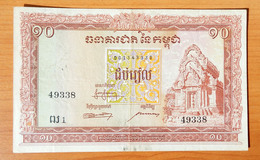 Cambodia 10 Riels 1955 (2) - Cambodge
