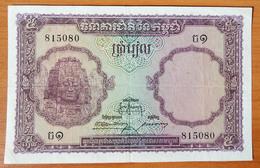 Cambodia 5 Rieles 1955 - Cambodge