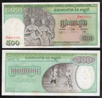 Cambodia 500 Riels 1958-1970 AUNC (yellow Tone) - Cambodge