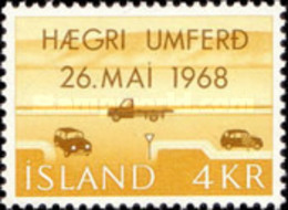 USED STAMPS Iceland - Introduction Of Traffic On The Right Side Of Road - 1968 - 1944-... Republik