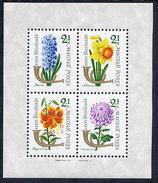 HUNGARY 1963 Stamp Day  Block MNH / **.  Michel Block 39 - Blocks & Sheetlets