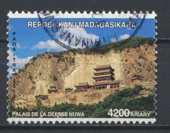°°° MADAGASCAR - Y&T N°1912 - 2014 °°° - Madagascar (1960-...)