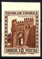 España Nº 675s En Nuevo - 1931-50 Nuevos & Fijasellos